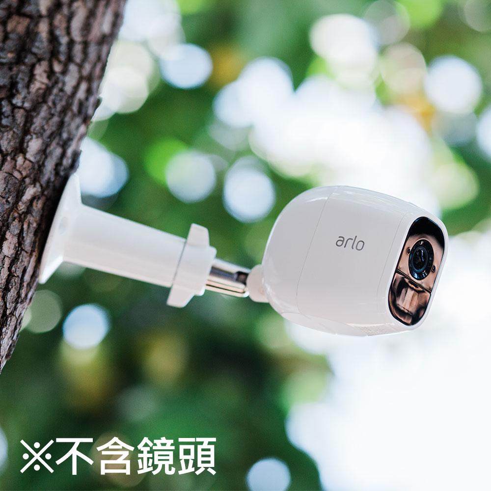 ★快速到貨★Arlo 雲端無線WiFi攝影機鏡頭直立式固定架(VMA1000)