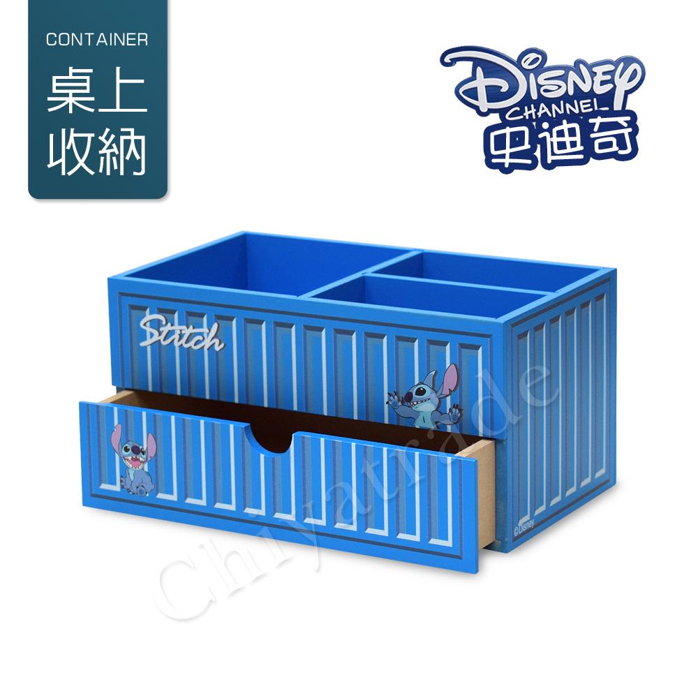 【迪士尼Disney】史迪奇 貨櫃屋造型 分格筆筒 單抽屜 收納盒 桌上收納 文具收納(正版授權)