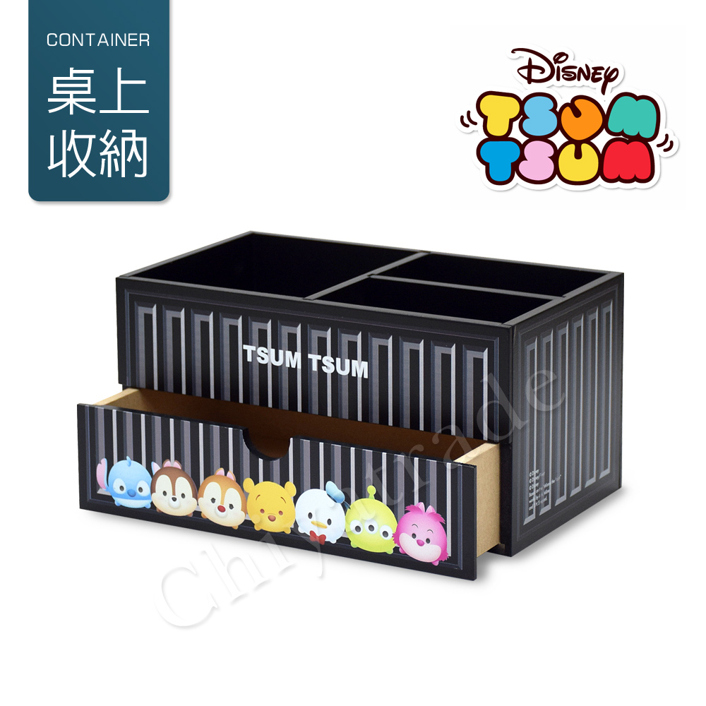 【迪士尼Disney】Tsum Tsum 貨櫃屋造型 分格筆筒 單抽屜 收納盒 桌上收納 文具收納(正版授權)-黑