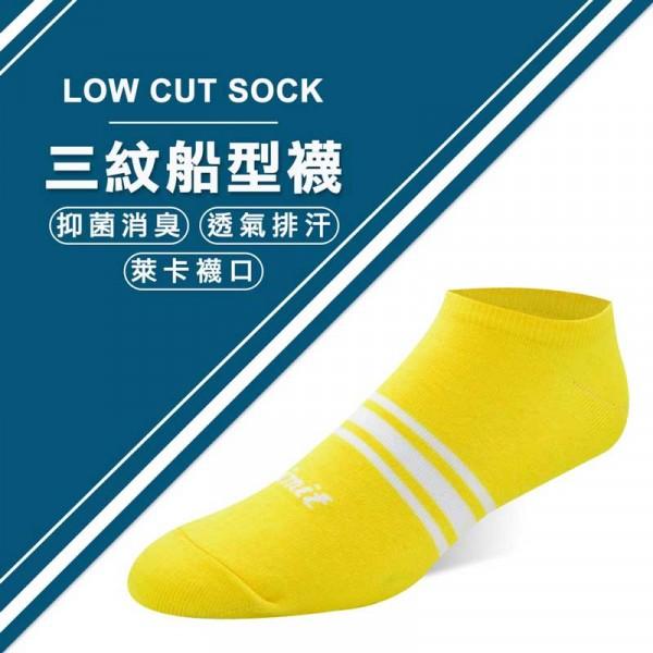 【LIMIT力美特機能襪】三紋船型襪(黃) 科技除臭襪