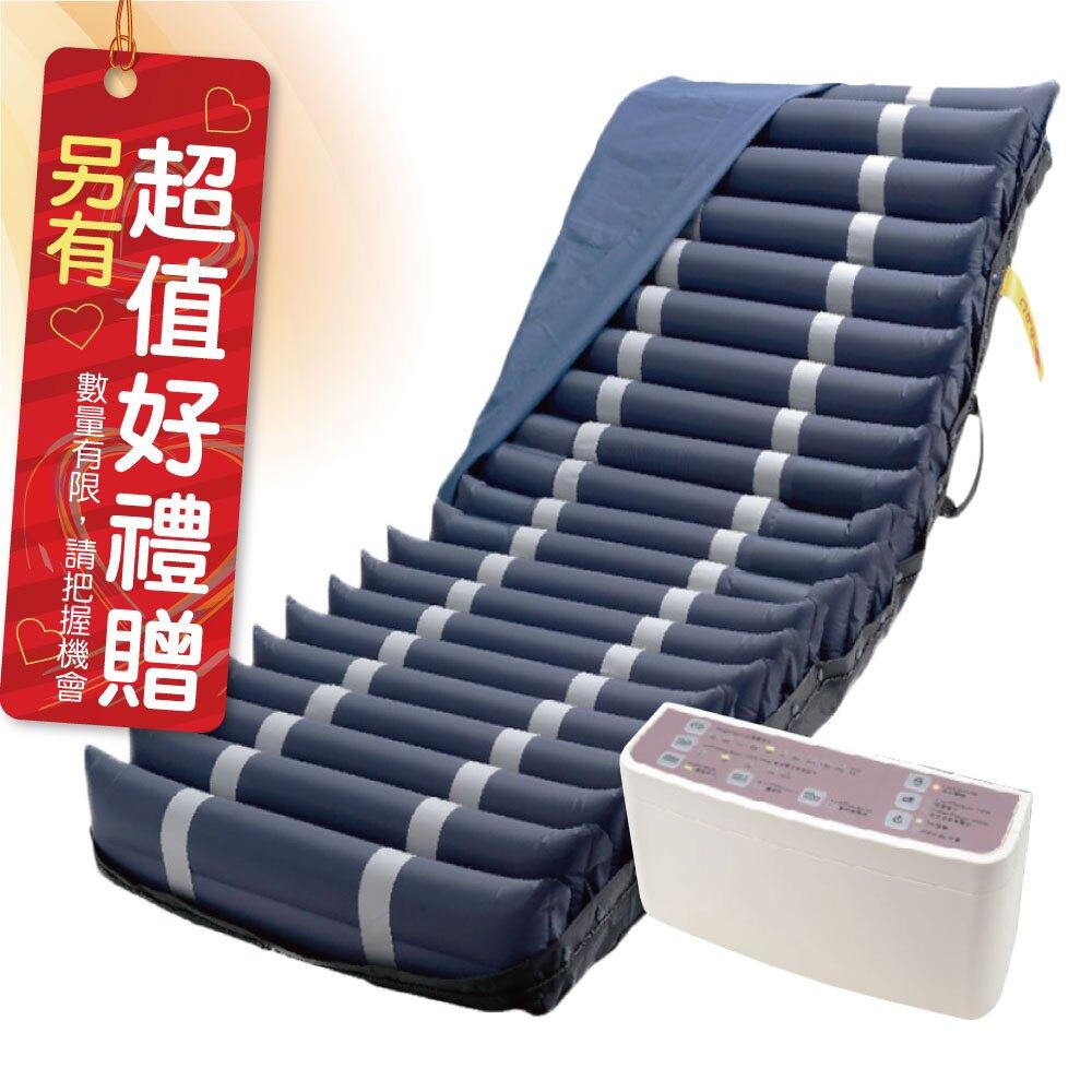 來而康 淳碩 交替式壓力氣墊床 TS-505 5吋三管 氣墊床B款補助 贈 床包中單