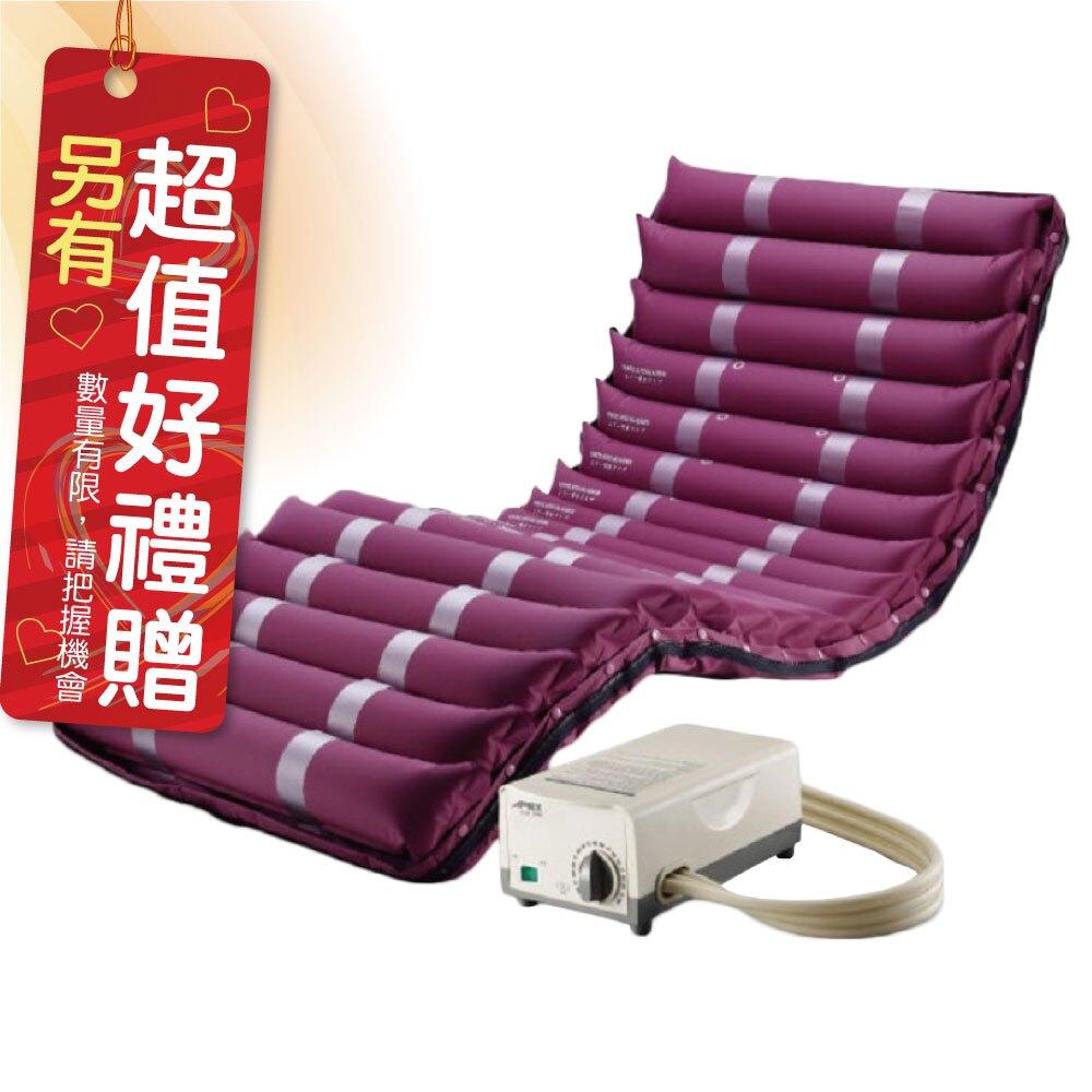 來而康 雃博 減壓氣墊床 倍護3460 4吋三管 氣墊床補助A款 贈 床包中單