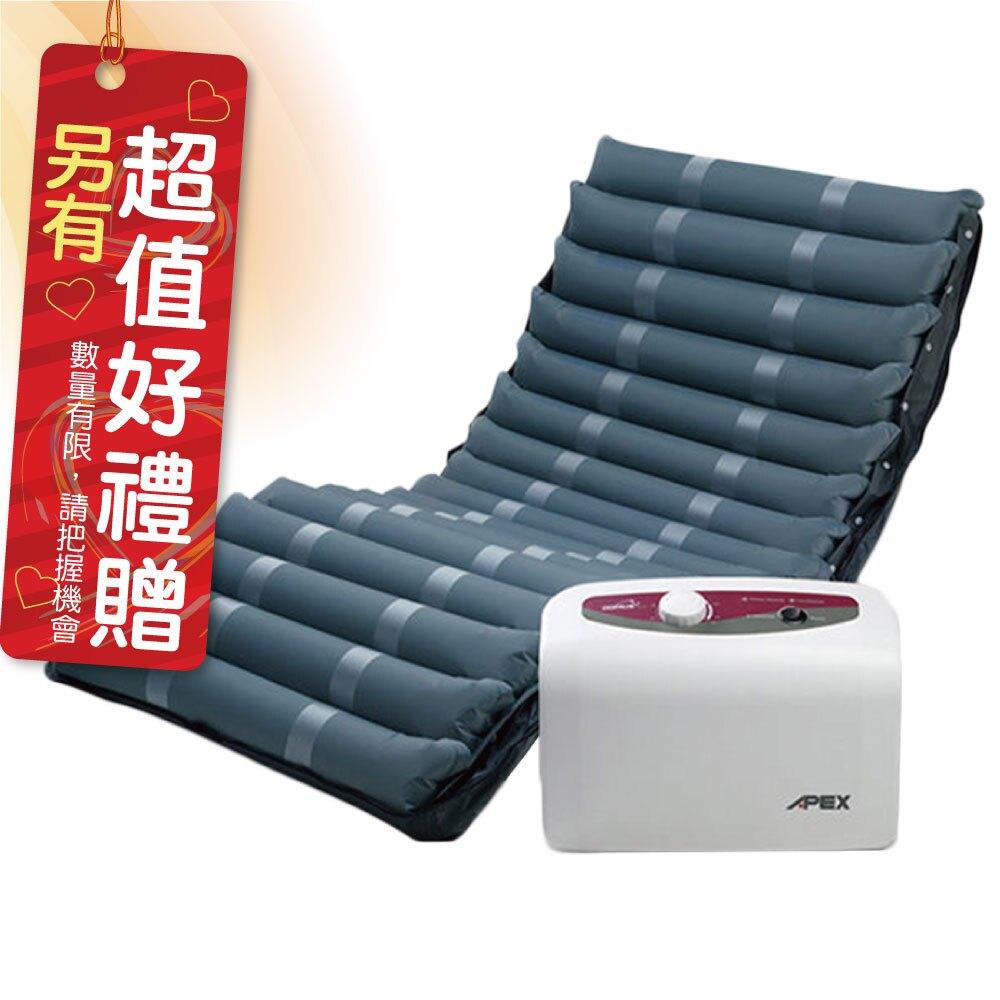 來而康 雃博 減壓氣墊床 多美適3 4吋三管 氣墊床B款補助 贈 床包中單