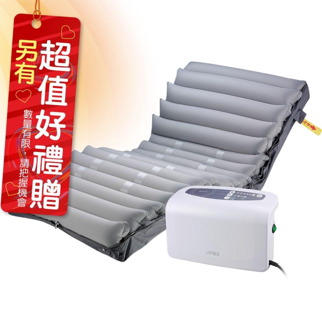 來而康 雃博 減壓氣墊床 多美適3D 4吋三管 氣墊床B款補助 贈 床包中單