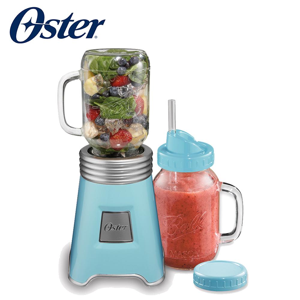 美國Oster-Ball Mason Jar隨鮮瓶果汁機(藍)