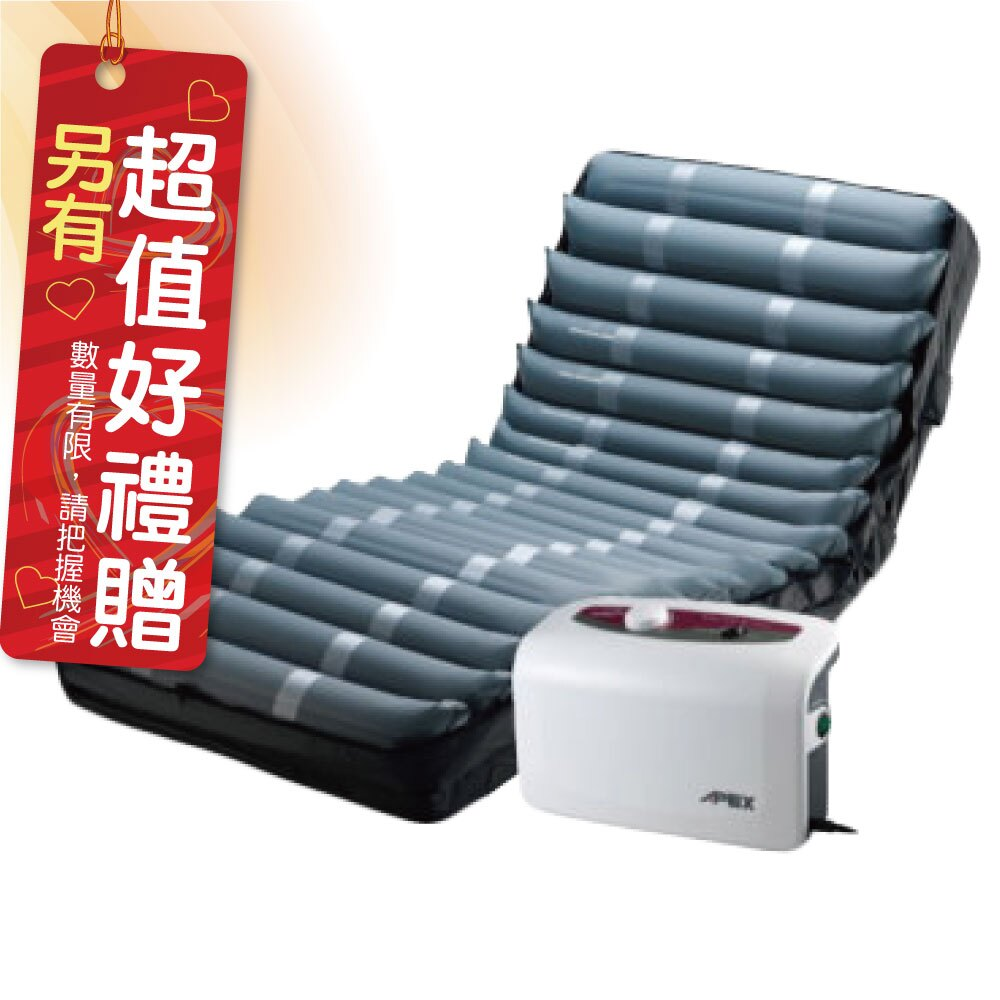 來而康 雃博 減壓氣墊床 多美適4U 5吋三管 氣墊床補助B款 贈 床包中單