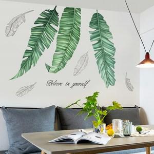 【Loviisa 水彩芭蕉葉】無痕壁貼 壁紙