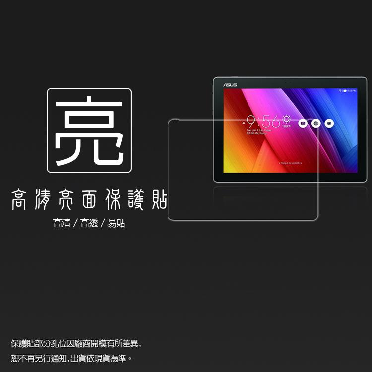 亮面/霧面 螢幕保護貼 ASUS 華碩 ZenPad 10 Z300CG P021/Z300C P023/Z300M P00C/Z300CL P01T 平板保護貼 軟性 亮貼 霧貼 亮面貼 霧面貼 保