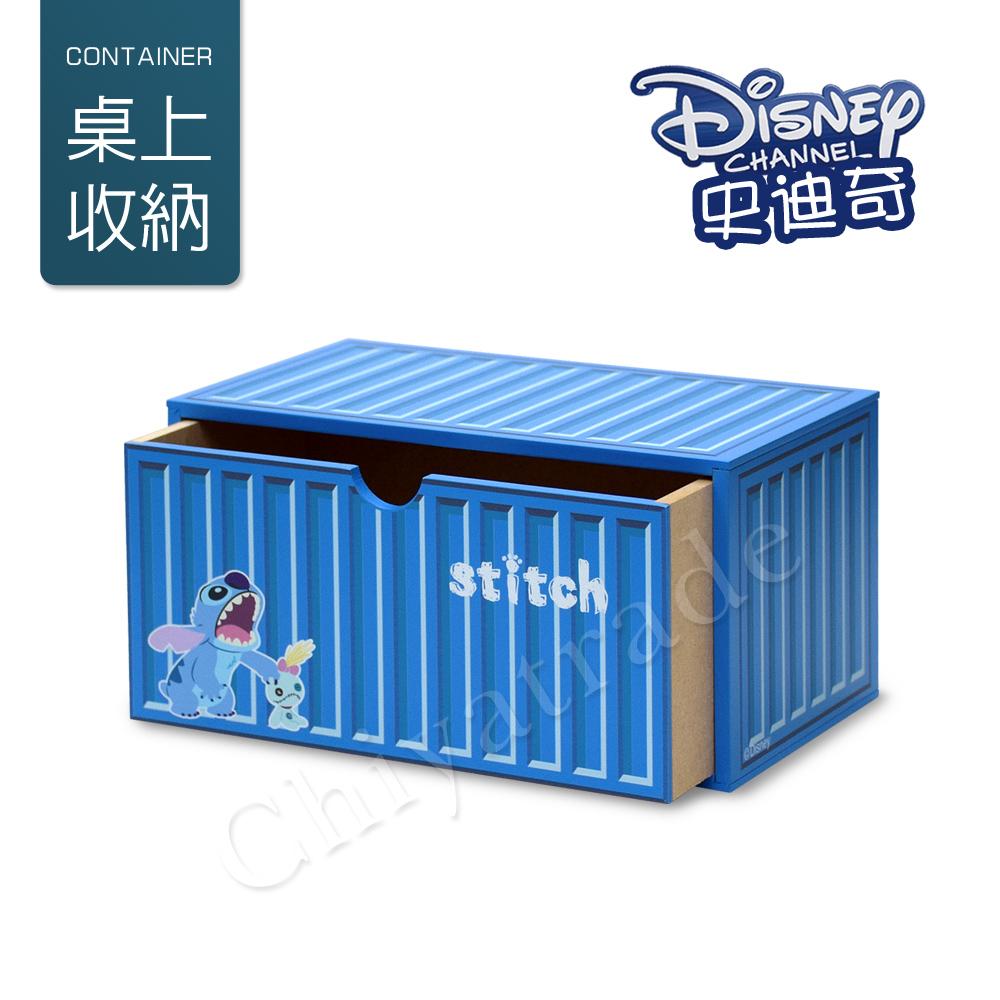 【迪士尼Disney】史迪奇 貨櫃屋造型 單抽屜 收納盒 桌上收納 文具收納(正版授權)