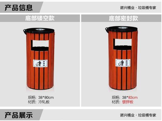 鋼木垃圾桶戶外 公園景觀垃圾筒室外分類垃圾桶果皮箱  jy 夏洛特居家名品