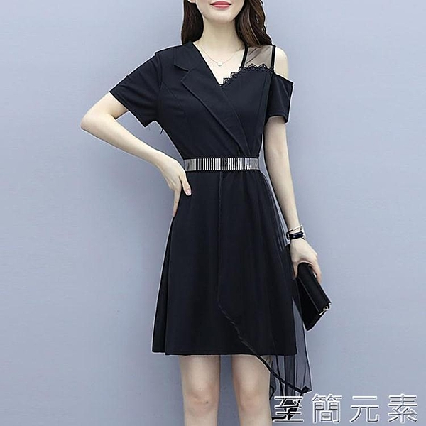 洋裝 胖mm夏季新款大碼女裝時尚西裝領網紗拼接顯瘦露肩洋裝名媛氣質