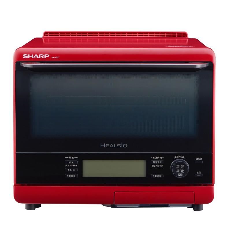SHARP夏普  31公升 自動料理兼烘培水波爐  紅色  AX-XS5T