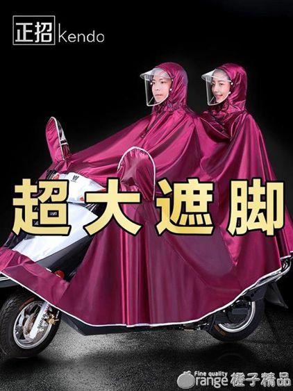 正招電動摩托車雨衣時尚單人雙人男女加大加厚電瓶車成人專用雨披
