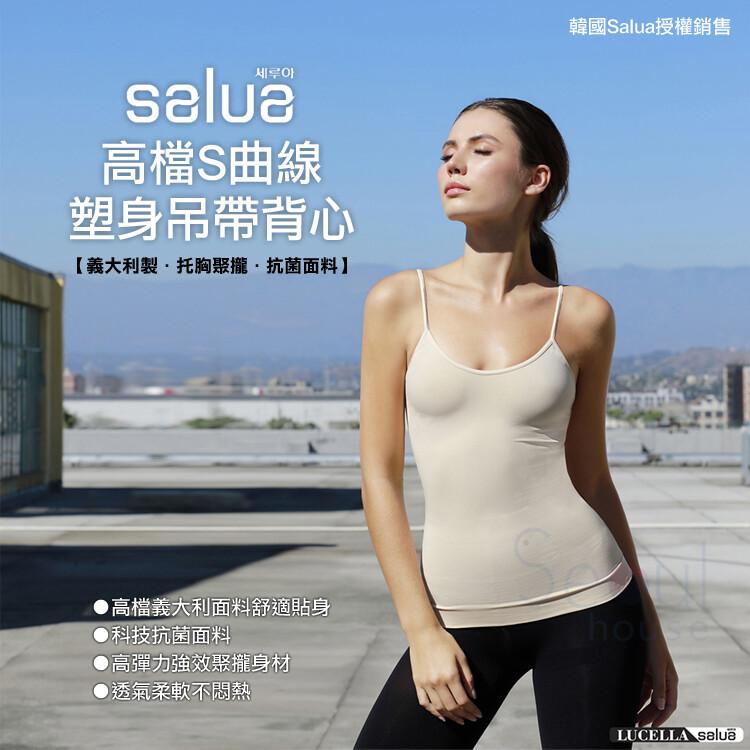 韓國 salua 義大利美體塑身吊帶背心