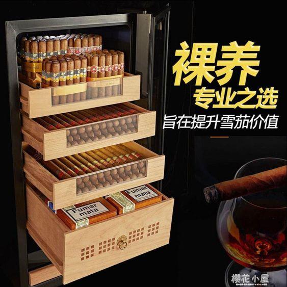 尊堡 BX-78H第三代雪茄櫃電子雪茄櫃恒溫恒濕雪鬆木精準控濕裸養QM