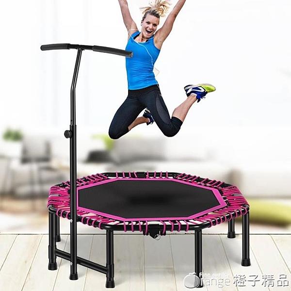 蹦蹦床成人健身房家用兒童室內彈力繩蹭蹭跳跳鐘麗緹同款 (橙子精品)