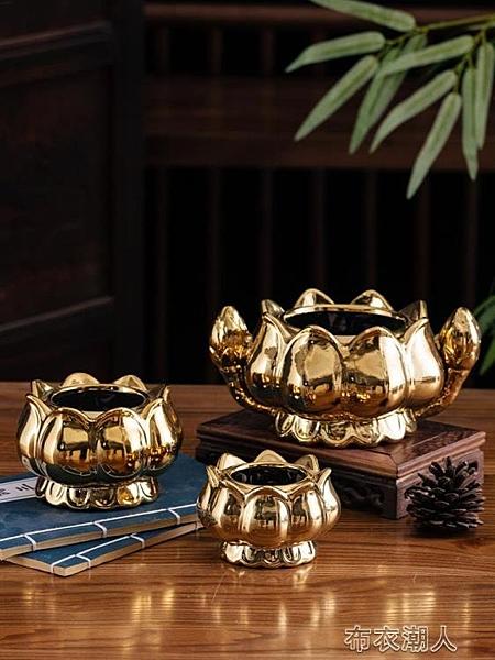 蓮花香爐供佛家用陶瓷室內香爐佛教佛具用品居室供奉觀音財神香爐 布衣潮人