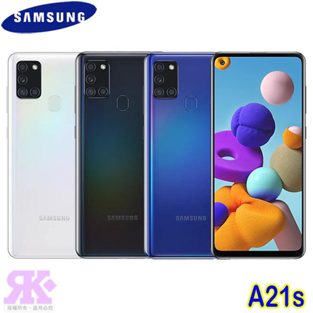 SAMSUNG Galaxy A21s (4G/64G) 6.5 吋八核心手機