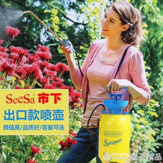 市下牌8L噴霧器農用手動氣壓噴水壺農藥澆澆花灑水家用打藥機消毒
