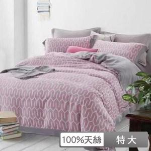【貝兒居家寢飾生活館】裸睡系列60支天絲全鋪棉床包兩用被四件組(特大/海莉粉)