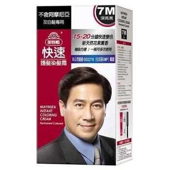 美吾髮 快速護髮染髮霜男版 7M號-深亮黑(40g+40g/盒) [大買家]