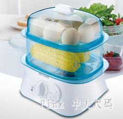 蒸蛋器小型 煮蛋機自動斷電 家用多功能早餐雙層定時 JY7088 夏洛特居家名品