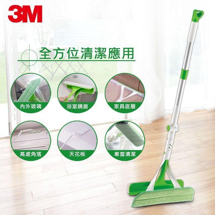 3M G1 百利三效潔淨多功能擦窗器 / G1-R1百利三效潔淨多功能擦窗器補充包組(G1百利三效潔淨多功能擦窗器)