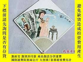 二手書博民逛書店年曆卡罕見1980 貂蟬拜月 凹凸版Y23537 出版1980
