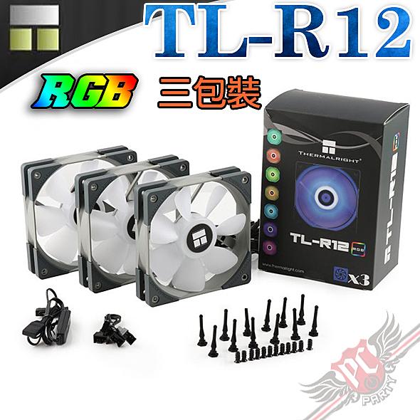 [ PC PARTY ] 利民 Thermalright TL-R12 RGB 12V 12cm 三風扇裝