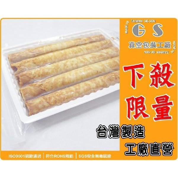gs-c55 透明真空夾鏈袋  (下開口)18*29 厚度0.09一包 (100入)