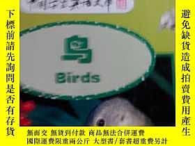 二手書博民逛書店中國學生英語文庫罕見鳥+藍鯨 和售Y19658 英)西奧多羅(T