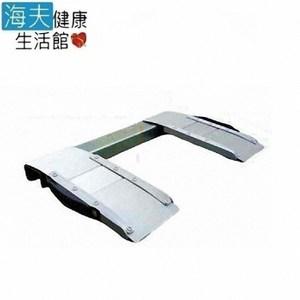 【海夫】斜坡板專家 活動 可攜帶 單片軌道式斜坡板 Z47(長47公分單一規格