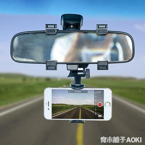 手機車載支架倒車後視鏡夾子導航行車記錄儀固定卡扣旋轉汽車通用「青木鋪子」