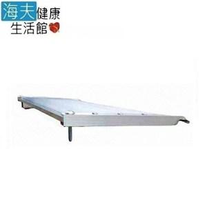 【海夫】斜坡板專家 活動可攜帶 門檻斜坡板 S355(高5.5cm適用單一規格