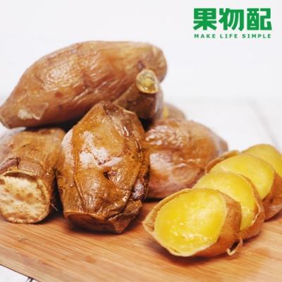 【果物配】人氣熱銷冰烤地瓜5包入(250g/包)