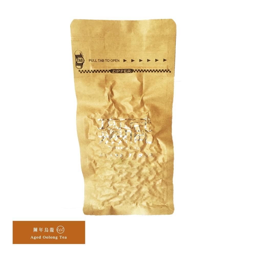 【無藏茗茶】阿里山陳年烏龍茶_光陰的味道故事茶_100g茶葉裸包裝
