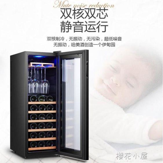 VNICE30支裝紅酒櫃恒溫酒櫃恒濕家用小型電子冷藏迷你保濕雪茄櫃QM