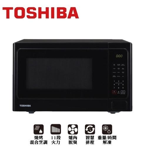 TOSHIBA 東芝 ER-SGS34(K)TW 34L 燒烤料理微波爐