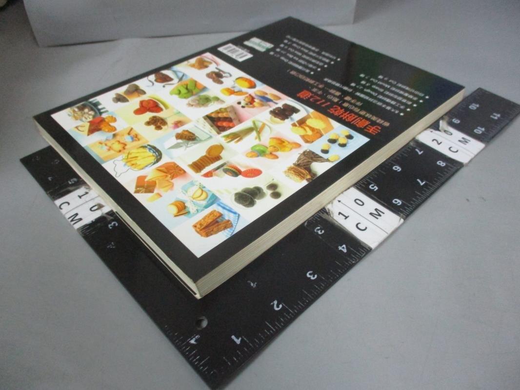 【書寶二手書T9/餐飲_EBV】手創餅乾112道_廖敏雲