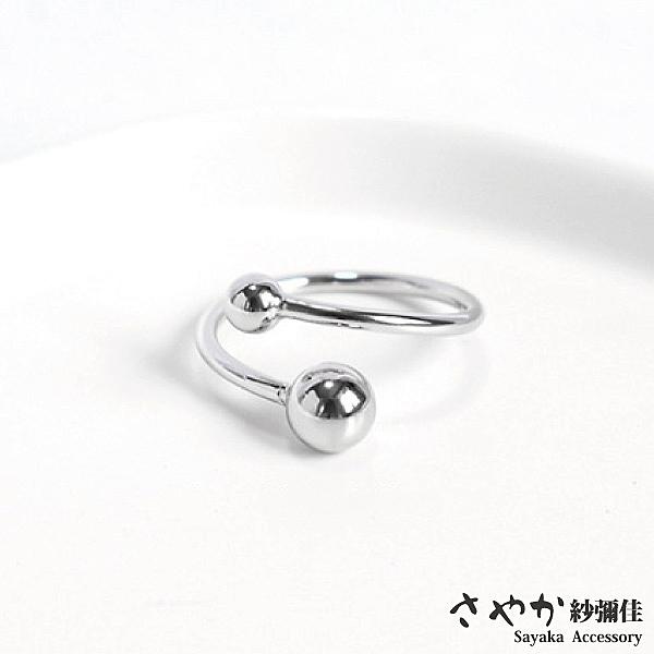 【Sayaka紗彌佳】925純銀極簡風格金屬原色圓珠造型戒指 -單一款式