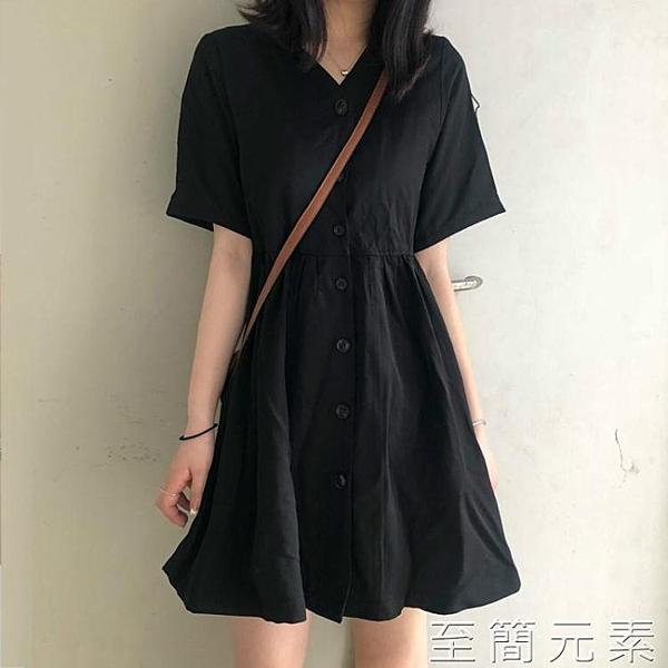 洋裝 裙子女夏季新款法式黑色洋裝收腰顯瘦中長款V領A字裙小黑裙 雙十二全館免運