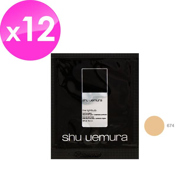 《Shu Uemura 植村秀》天生光圈鑽石光粉底液SPF25/PA+++1ml*12-#674