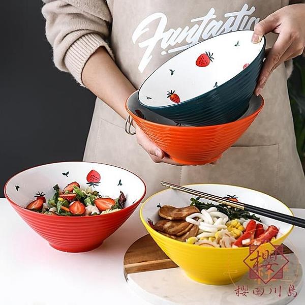 日式陶瓷湯面碗創意斗笠飯碗拌面拉面碗【櫻田川島】
