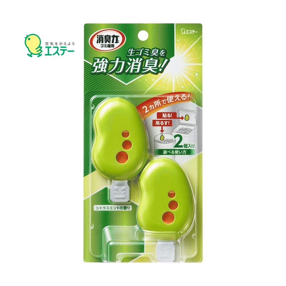日本 ST雞仔牌 垃圾桶吊掛, 黏貼 兩用異味消臭力-柑橘薄荷香2入/組 618購物節