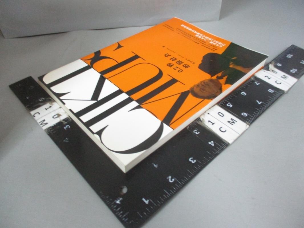 【書寶二手書T8/設計_A7D】0.2秒的設計力日本包裝設計界第一人打造暢銷商品的秘密_□田史仁