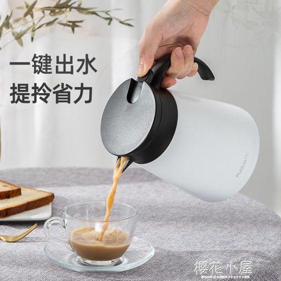 富光保溫水壺家用小型熱水瓶暖壺不銹鋼學生宿舍辦公室開水瓶壺杯QM