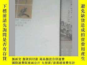 二手書博民逛書店天津文史罕見2012年第1期+2010.1期 2冊和售Y1965