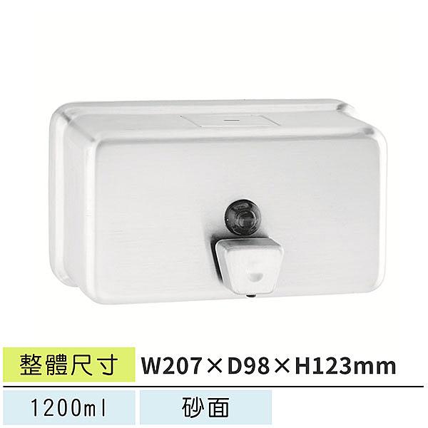壁掛式給皂機LESD-102BBS(砂面砂嘴)☆限量破盤下殺5.8折+分期零利率☆按壓式給皂機/橫式給皂機☆