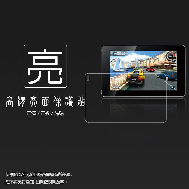 亮面螢幕保護貼 華為 HUAWEI Media Pad Android 3.2 雙核心 7吋 1.2GHz 平板保護貼 軟性 亮貼 亮面貼 保護膜