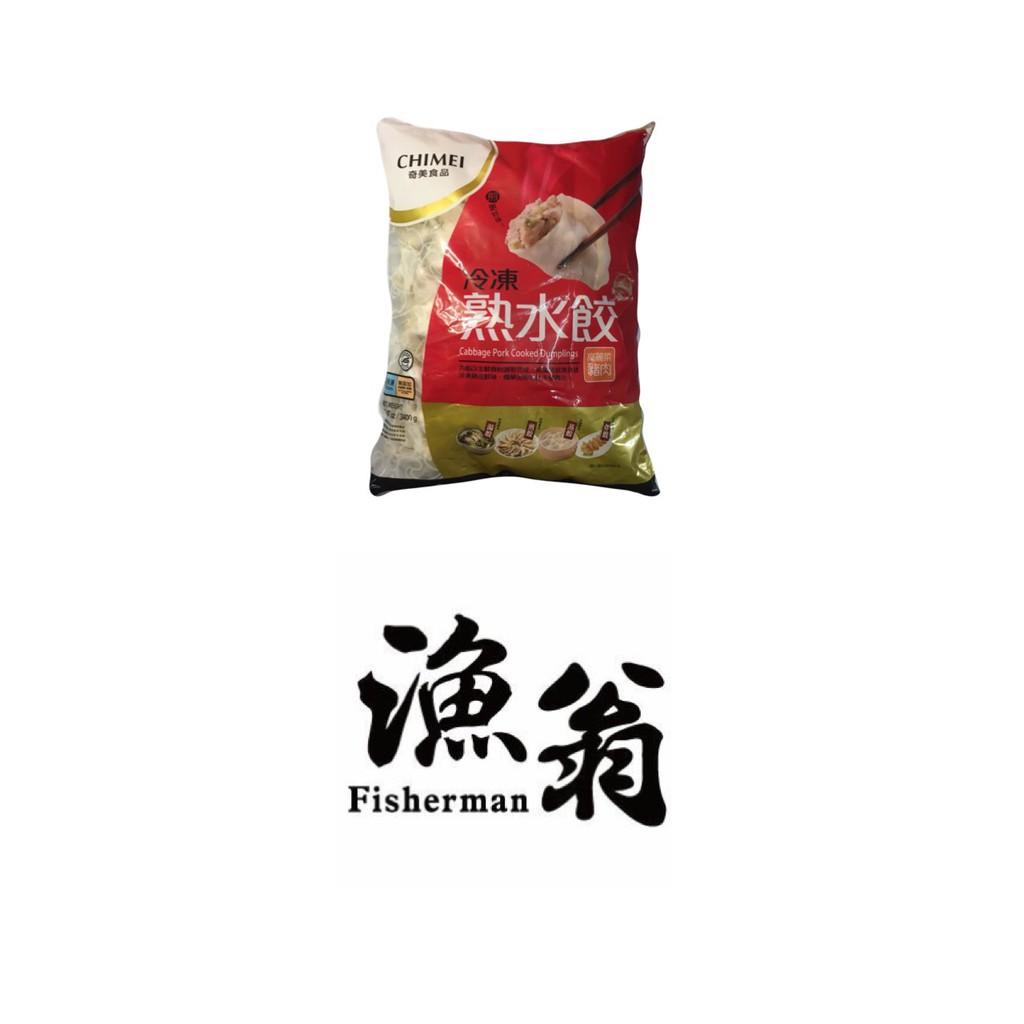 【嘉義漁翁|奇美熟水餃|3.4】